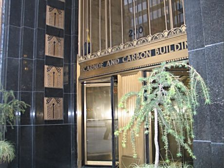 Office workers often hurry past the 1929 Art Deco Carbon and Carbide Building at 230 N. Michigan but visitors stop because the historic building now houses the Hard Rock Hotel