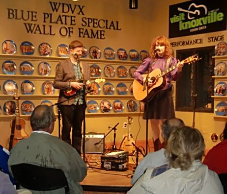 Live music is broadcast from the Visitor Center at noon, Monday through Saturday.